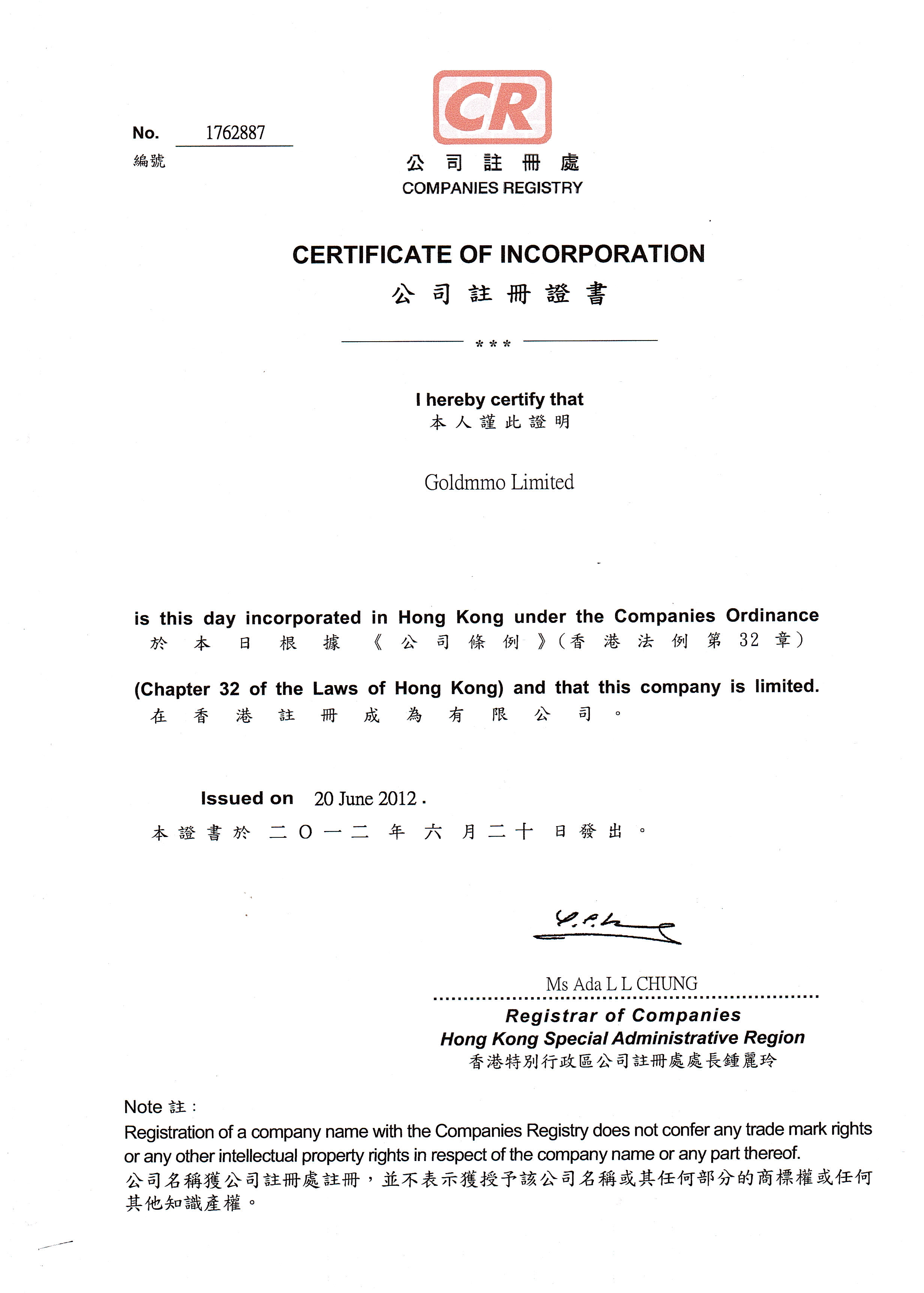 Certificate of Incorporation Hong kong. Goodsmmo.limited